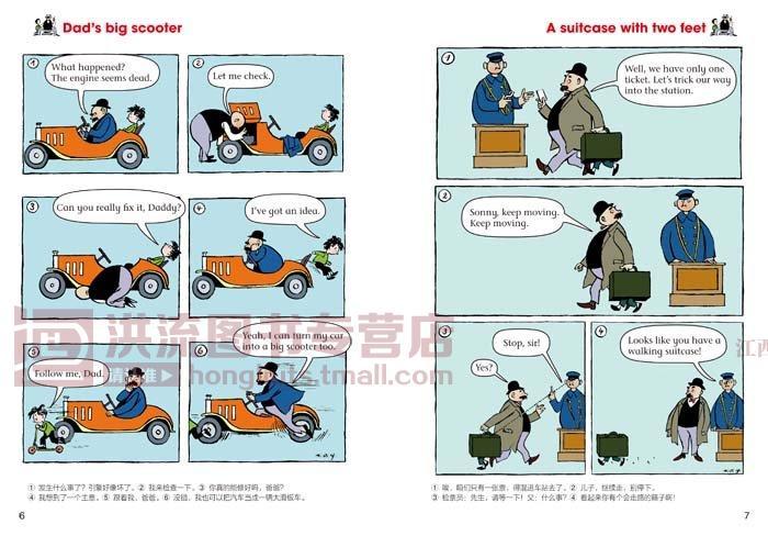 外研社点读书 父与子全集1-4 [德]卜劳恩 少儿英语彩色版 中英对照图片
