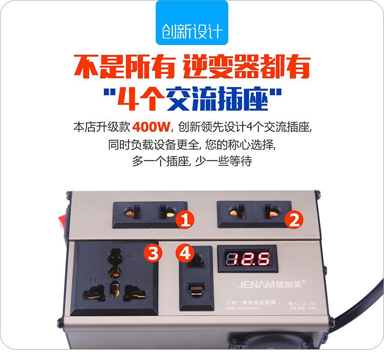 ��d逆�器小型12V24V�D220V伏汽�大��用充�源�D�Q器插座通用 - 海�C�W-海�C人