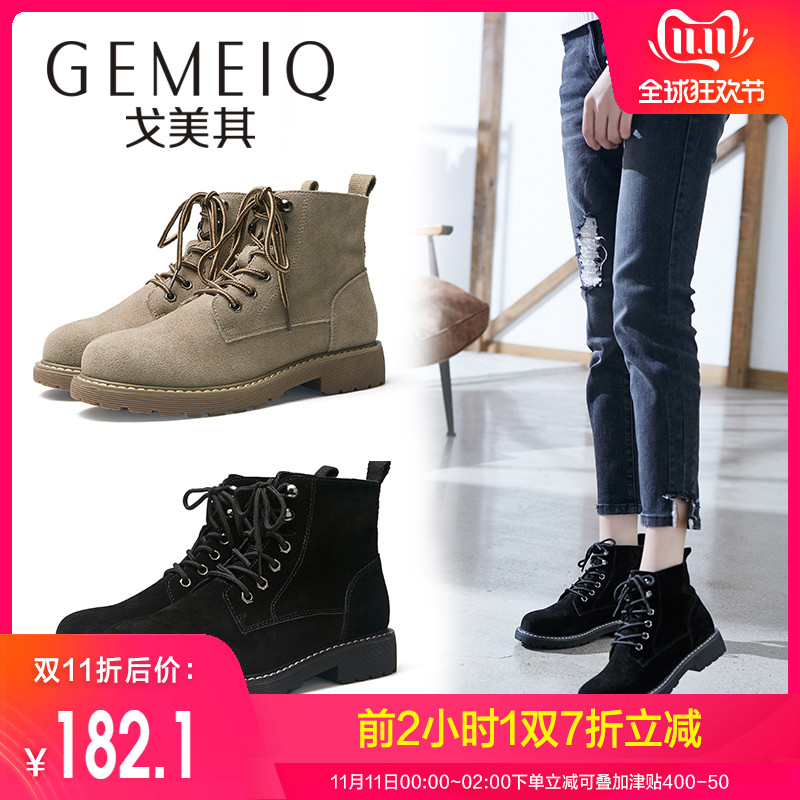 戈美其短靴冬季新款真皮马丁靴女鞋英伦风厚底靴子粗跟高跟鞋子