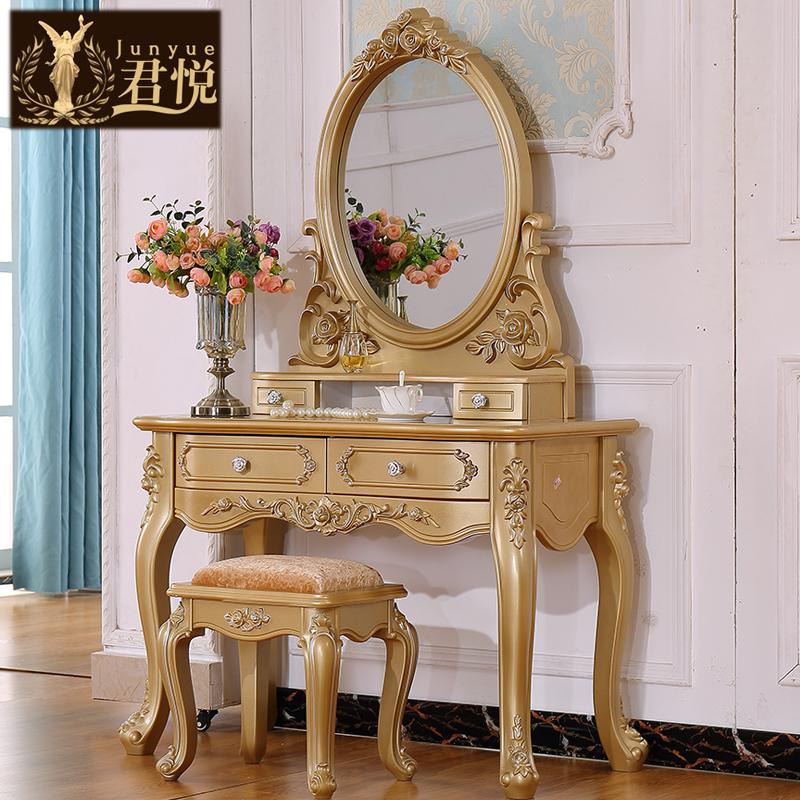 君悅 歐式梳妝臺臥室化妝桌小戶型迷你香檳金雕花實木復古妝臺