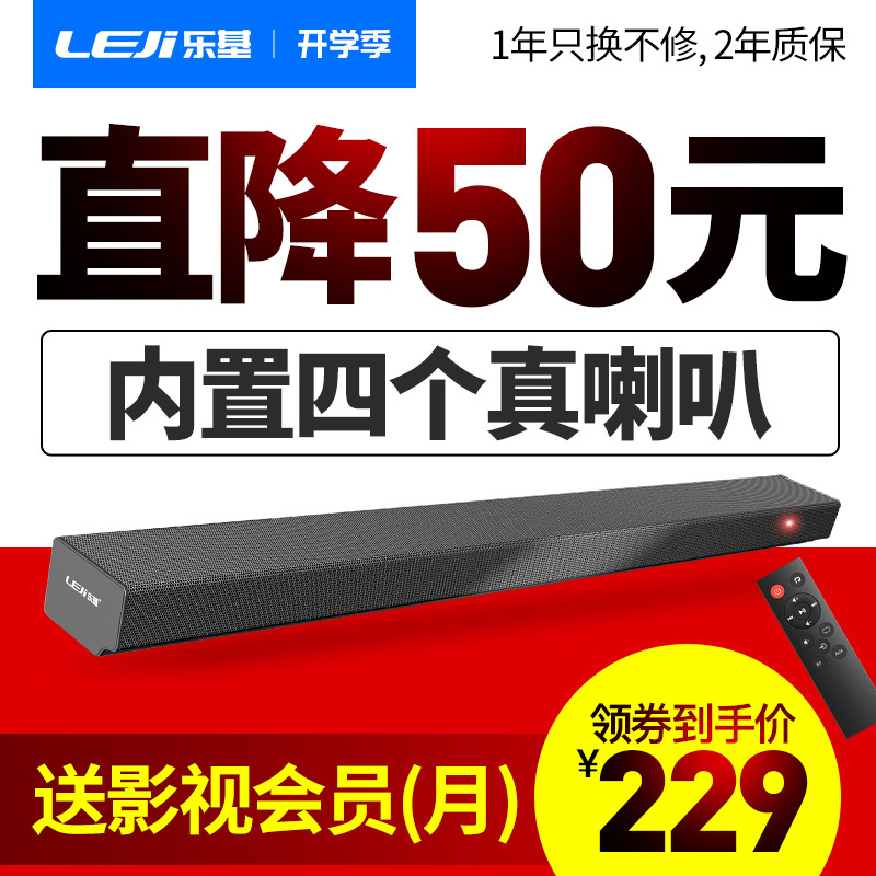 Turkey AH X805 Smart TV Audio Home Stereo Bluetooth Echo The Living Room Theater 21 Speakers
