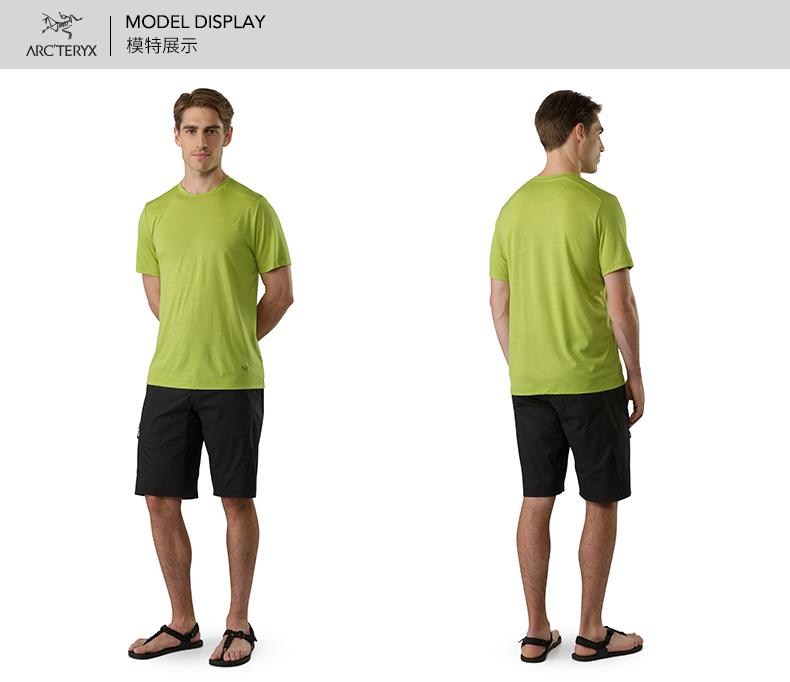 Arcteryx始祖鸟男款快干羊毛短袖T恤 A2B T-Shirt