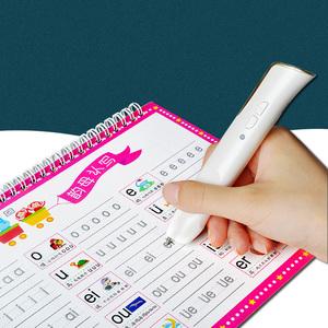 智能语音有声练字笔小学女生字帖古诗临摹英文练字楷书幼儿园儿童拼音笔画凹槽数字母英文宝宝描红写字