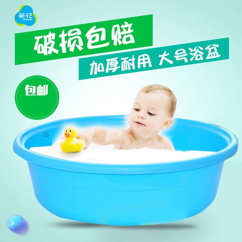 Камелия круглый пластиковый умывальник детские Ванна круглый бассейн утепленный Большая ванна на младенца Ванна для ванной