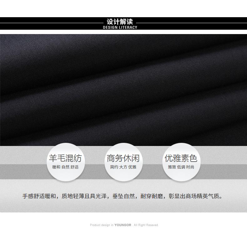 Youngor Youngor quần phù hợp với nam giới len kinh doanh ăn mặc quần ấm 6325 người đàn ông của mặc