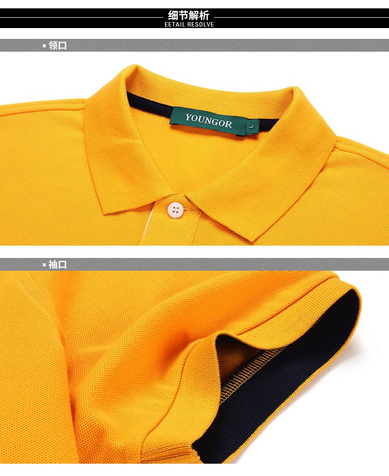 Youngor Youngor nam áo polo kinh doanh bông giản dị màu vàng ngắn tay t-shirt nam 5326