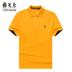 Youngor Youngor nam áo polo kinh doanh bông giản dị màu vàng ngắn tay t-shirt nam 5326 áo ba lỗ nam Áo phông ngắn