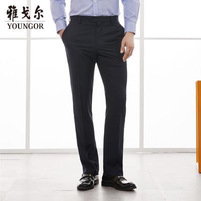 Youngor Youngor Nam Quần Kinh Doanh Quần của Nam Giới Kinh Doanh Bình Thường TR Phù Hợp Với Quần Nam 8541 Suit phù hợp