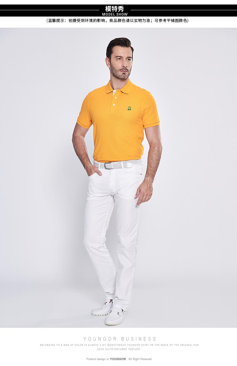 Youngor Youngor nam áo polo kinh doanh bông giản dị màu vàng ngắn tay t-shirt nam 5326 áo ba lỗ nam