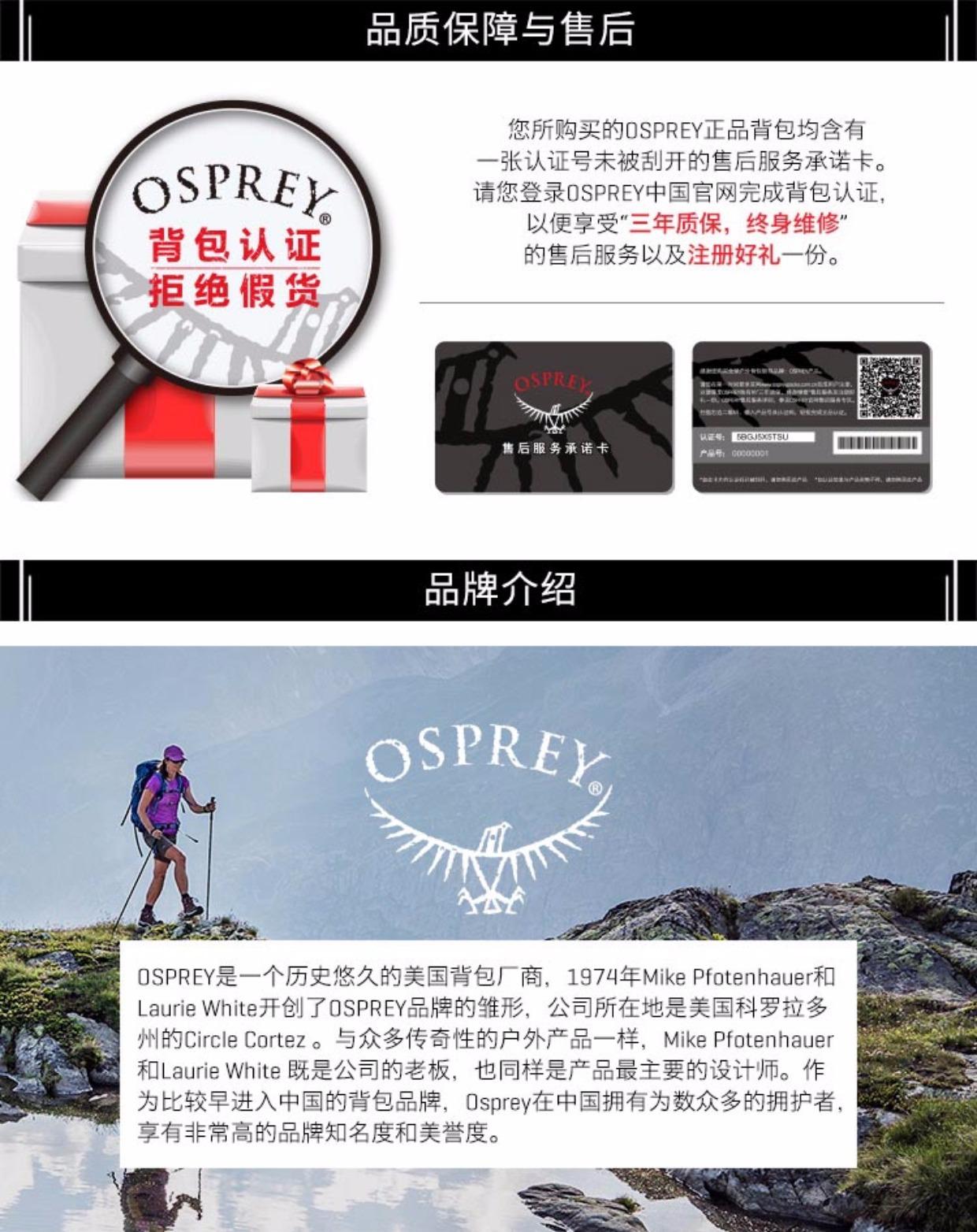 戶外上新登山背包-Osprey小鷹戶外登山包tempest暴風20 30女款雙肩騎行徒步日用背包