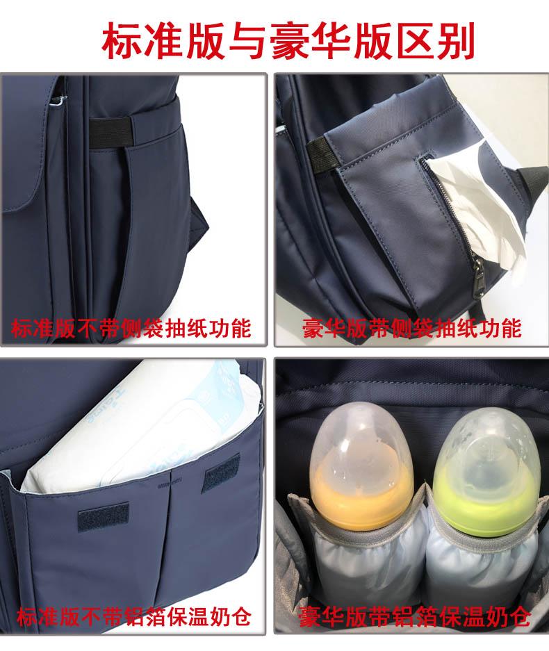 妈咪包双肩包轻便大容量手提包多功能母婴妈妈包书包揹包女双肩包详细照片