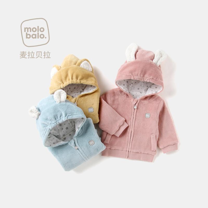 婴儿外套珊瑚绒连帽春装新款儿童洋气衣服1-3岁2男女宝宝上衣服