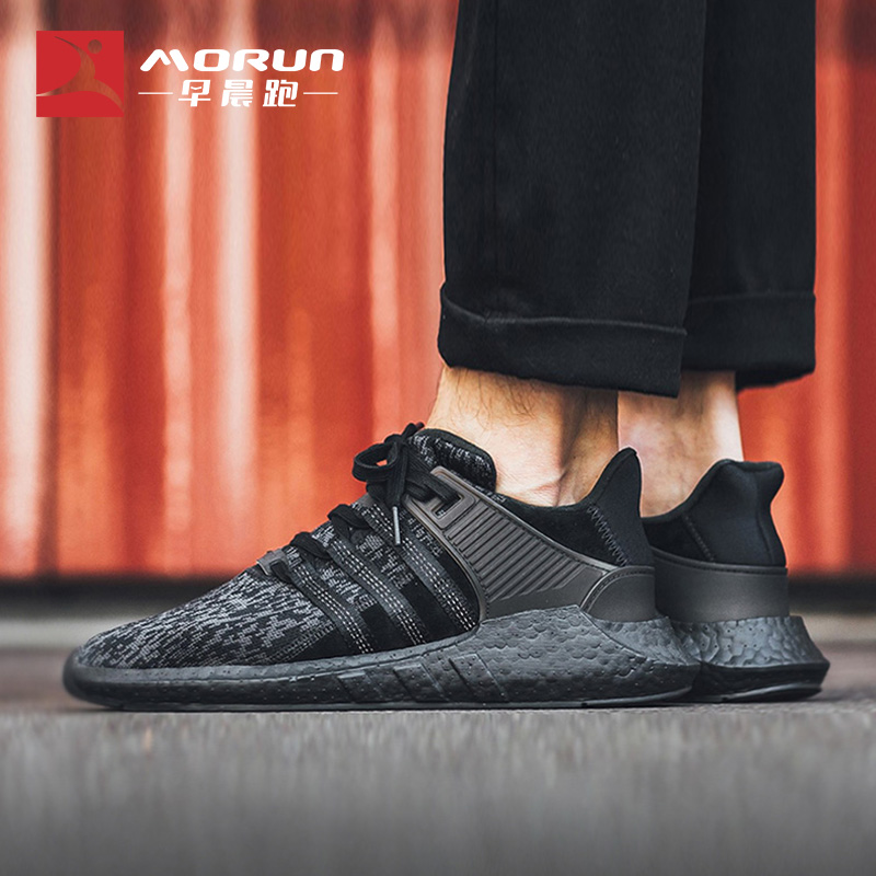 quality design 39326 410ec 早晨跑]Adidas EQT Boost 黑武士復古機能BY9512 BY9507 BY9589