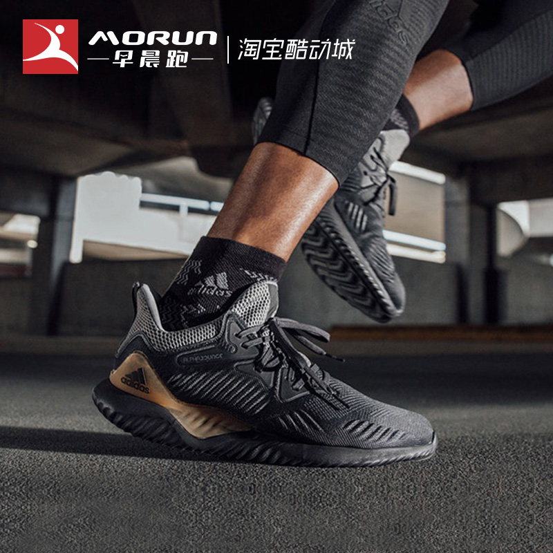 11fa39f9dc8 ... low priced 39542 b72ca morning run Adidas Alphabounce Ren Zhe Alpha New  Year limited running shoes