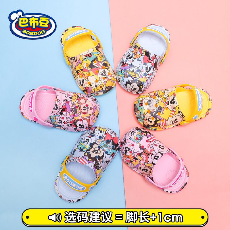 巴布豆拖鞋童鞋宝宝男女软底婴儿夏1-3岁2防滑儿童凉拖幼儿洞洞鞋