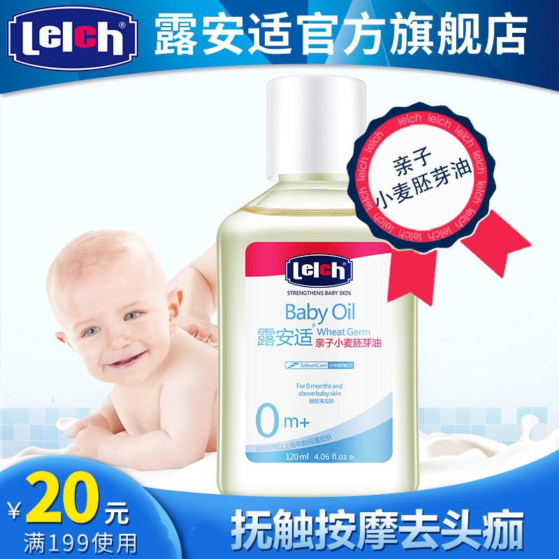 Роса сейф подходит пшеница масло новорожденных ребенок прибыль кожа масло ребенок ход коснуться масло массаж масло ребенок увлажняющий bb масло