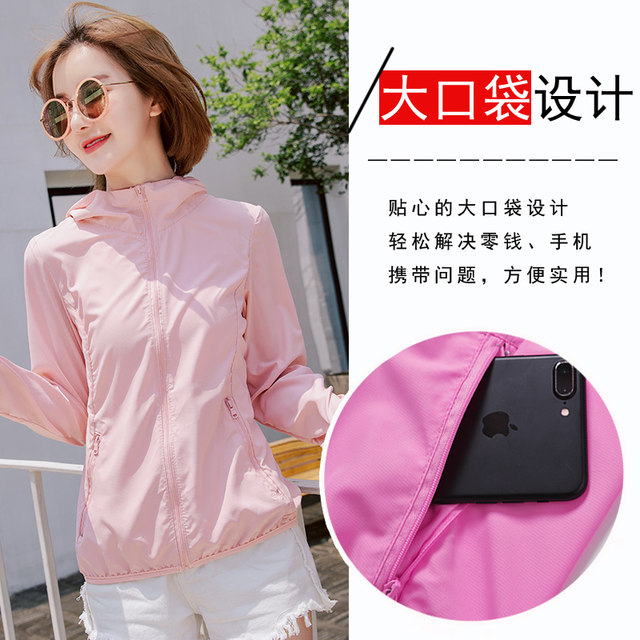 2020 new summer sun protection clothing female short paragraph Slim thin section breathable sun protection clothing long-sleeved jacket sun shirt female tide