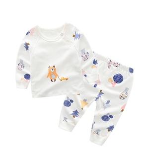 男婴儿春秋装宝宝春装套装女儿童内衣