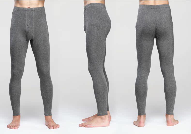 Pantalon collant jeunesse ENJOY 7023-2 en coton - Ref 776111 Image 41