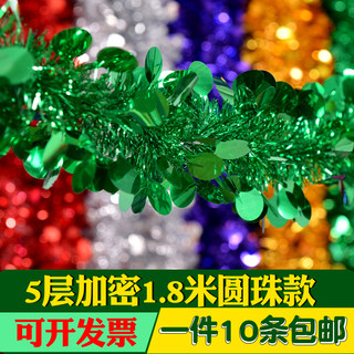 New Year decoration ribbon garland color bar tops marriage room layout festive garland ribbons decorate the Christmas party extended