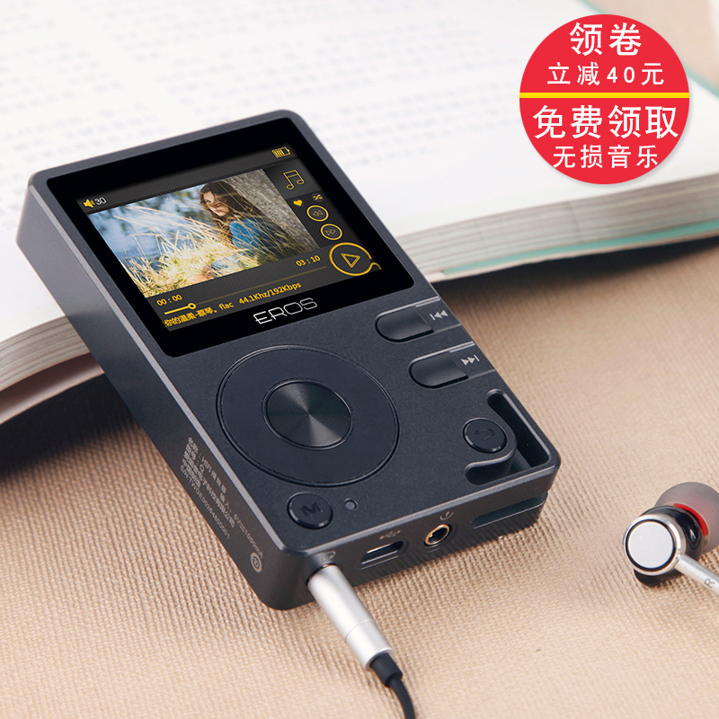 Patriot EROS Q lossless Bluetooth mp3 Music Player car HIFI fever DSD hard solution master level front-end card with a screen portable Walkman country brick