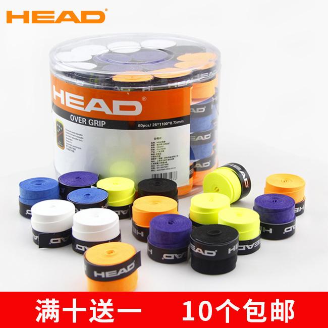 10 HEAD Hyde vợt tennis mồ hôi thấm thấm cầu lông vỗ tay của bạn dày nhựa dính khô tennis gel tay