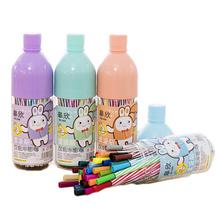 水彩笔套装36色儿童画笔幼儿园彩色笔小学生用水彩画笔无毒可水洗