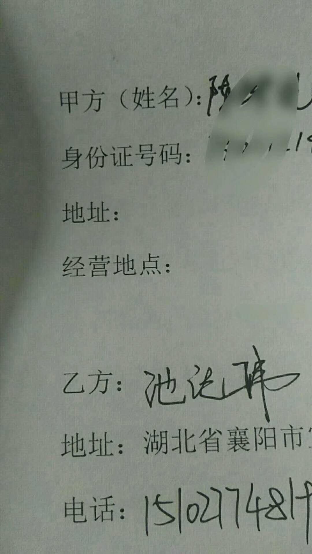 【福建翔安区学员加入火苏鸭】他哥哥原先品尝过火苏鸭,决定让弟弟网上签合同学习