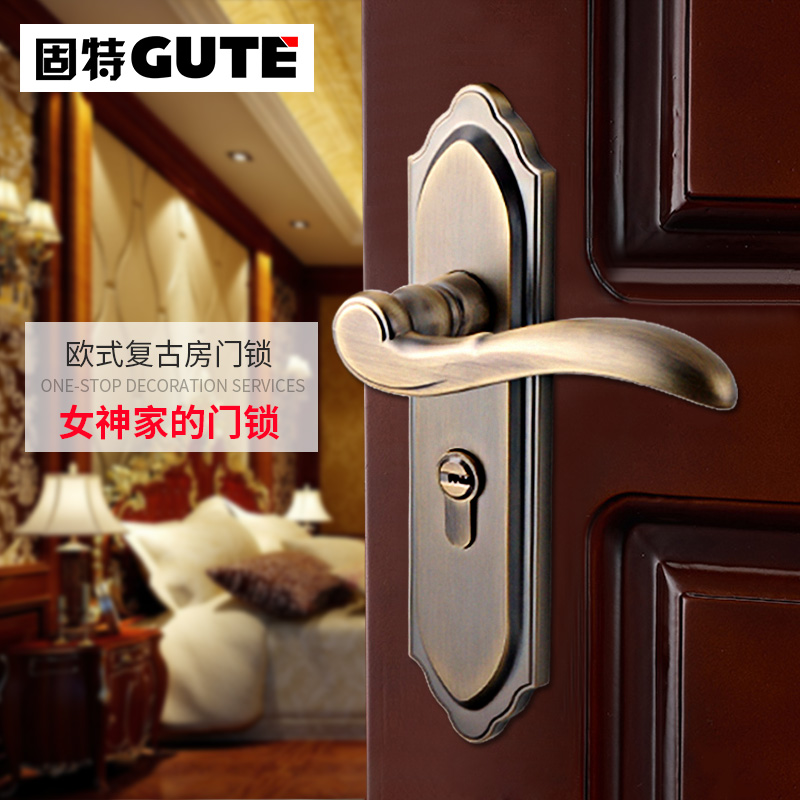 USD 54.68] Gute European door modern minimalist interior door locks ...