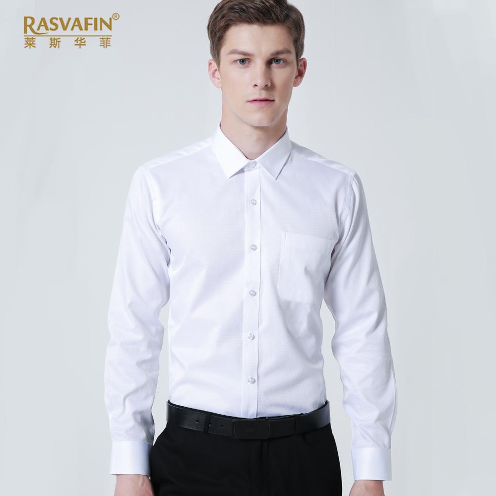 夏季白衬衣男长袖衬衫v衬衣青年商务正装韩版修身帅气工装职业白色