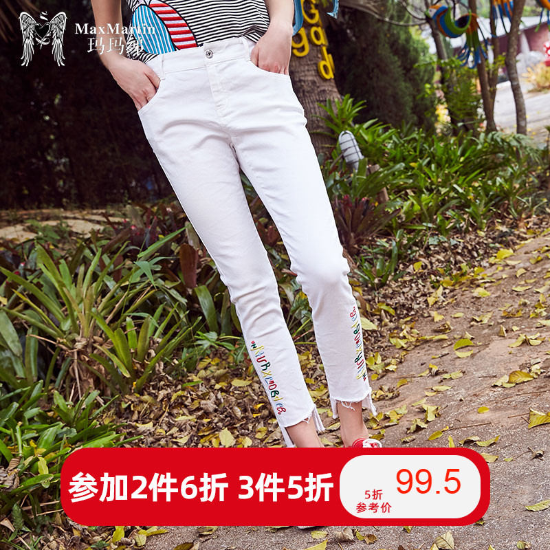 Mamma 绨 2019 summer new irregular hole jeans female black slim feet pants casual pants