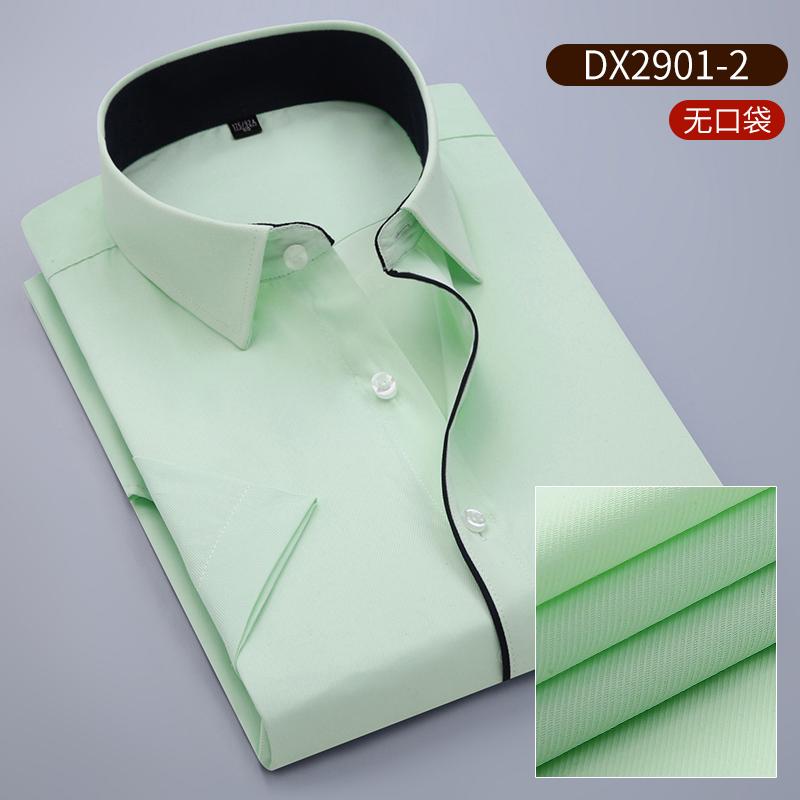 夏季薄款衬衣衬衫男冰口袋商务v衬衣无打底短袖男绿色西装半袖寸杉