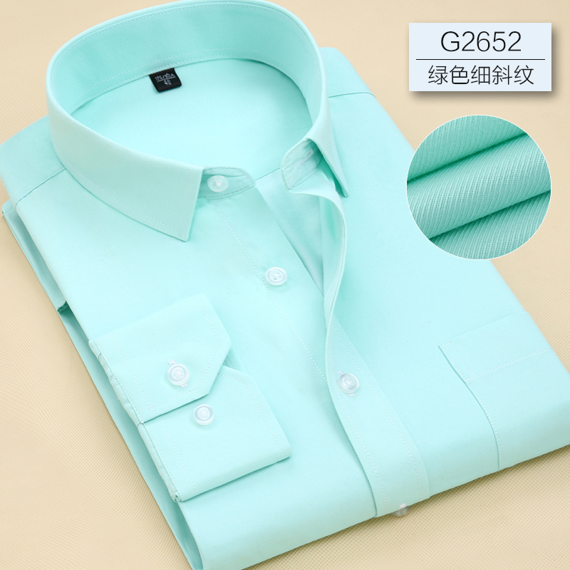 春季斜纹衬衣男商务衬衫打底冰职业西装工装男绿色长袖衫上班寸杉
