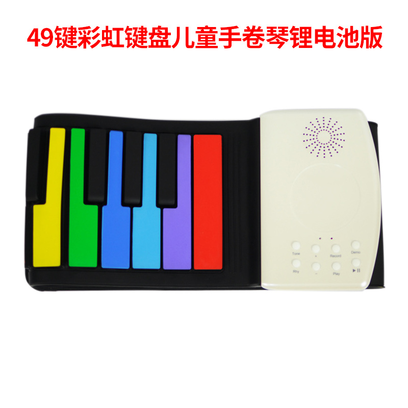 49-KEY RAINBOW KEYBOARD CHILD HAND ROLL PIANO CHARGING VERSION