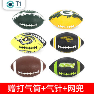 Rugby children British students No. 3 No. 5 No. 7 training competition outdoor sports American children's football