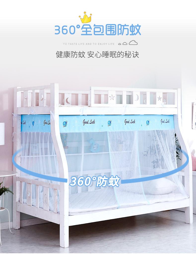 子母床米上下铺梯形双层床高低儿童床家用上下床蚊帐详细照片