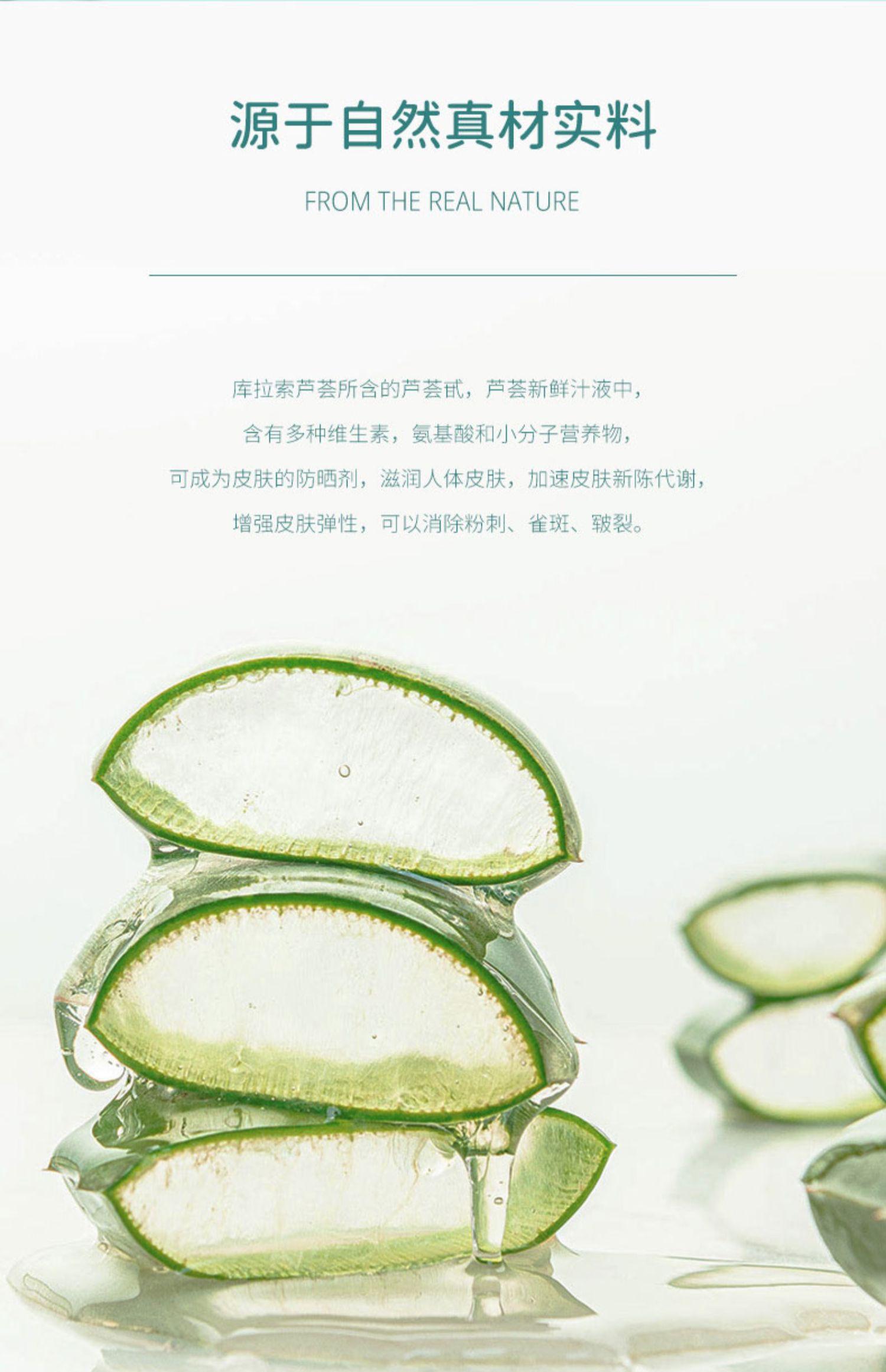 珀颜芦荟胶正品祛痘膏痘印凝胶面霜