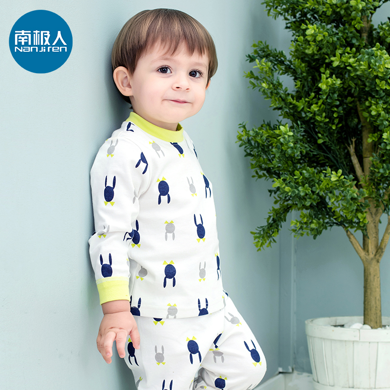 Panda Baby Clothes Philippines
