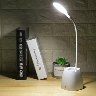 【优乐明】led可充电学习书桌护眼台灯