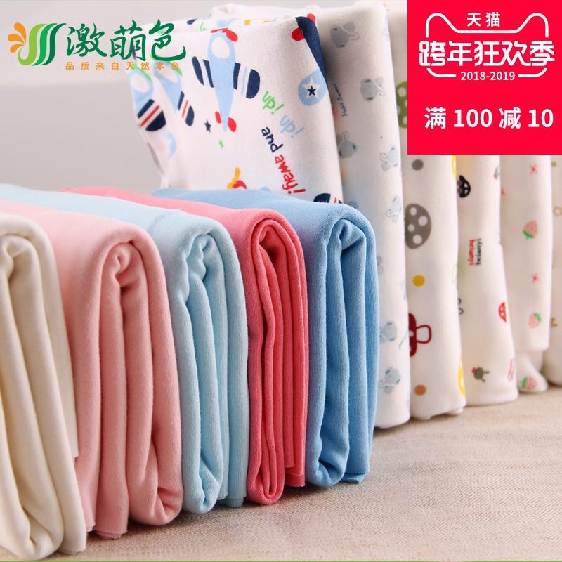 精梳针织纯棉婴儿宝宝A类卡通印花衣服服装全棉棉布布料2件包邮