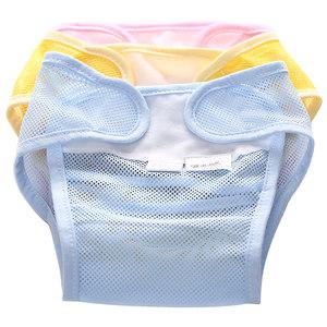 婴儿尿布裤透气可洗尿布兜宝宝婴儿网布尿裤片套新生儿尿布扣夏季