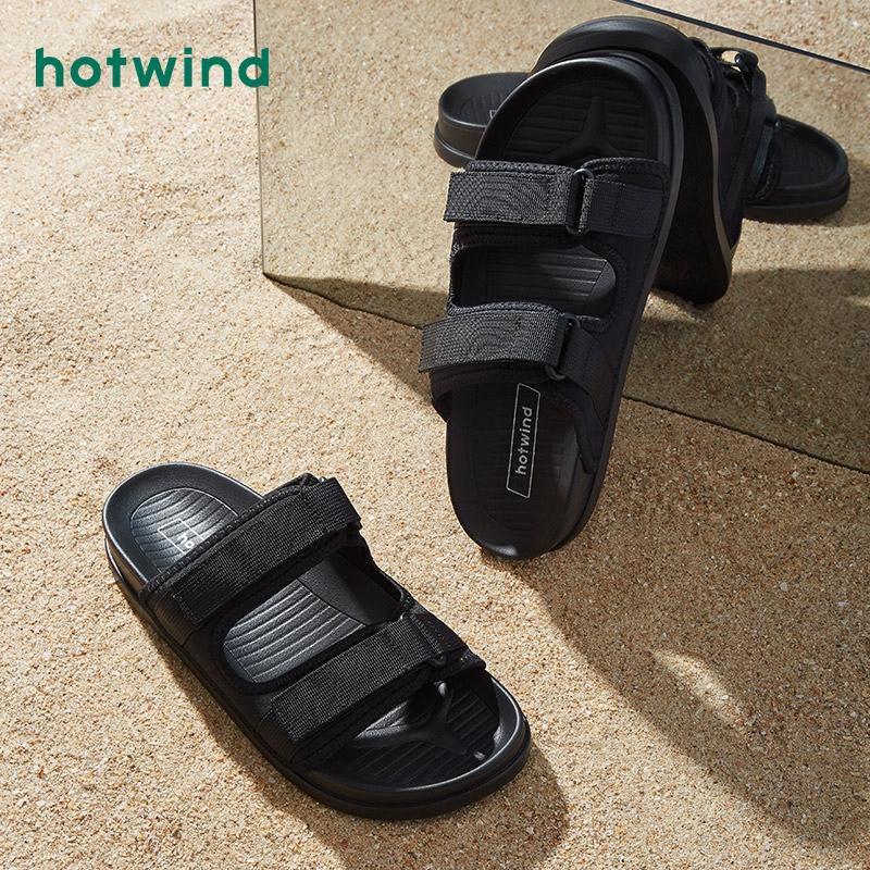 Hotwind  热风 21年夏季新款 男式沙滩鞋 天猫优惠券折后¥59包邮(¥89-30)2款2色可选