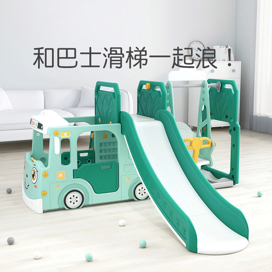 Children's indoor car slide baby child swing combination toy multifunctional baby slide home small