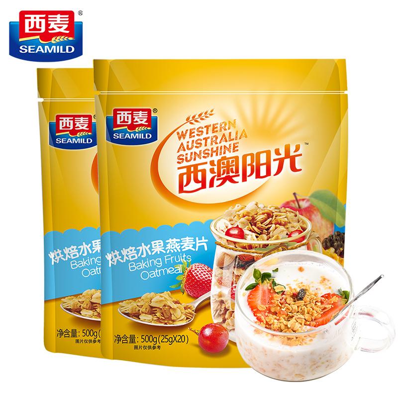 西麦烘焙水果燕麦片500gx2袋即食冲饮干吃早餐麦片谷物代餐健康