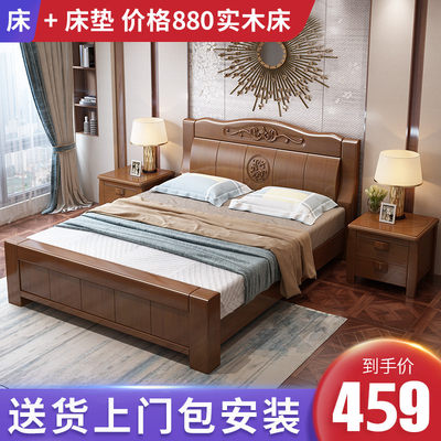 New Chinese solid wood bed master bedroom 1.8m double simple modern 1.5M frame high box storage marriage bed