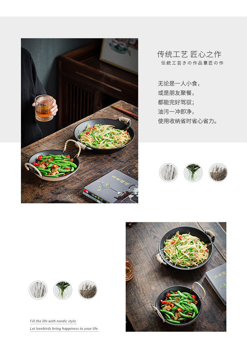 Japanese coarse pottery plate can be flame hemp rope ears dish plate ceramic tableware hotel restaurant alcohol steak plate restoring ancient ways