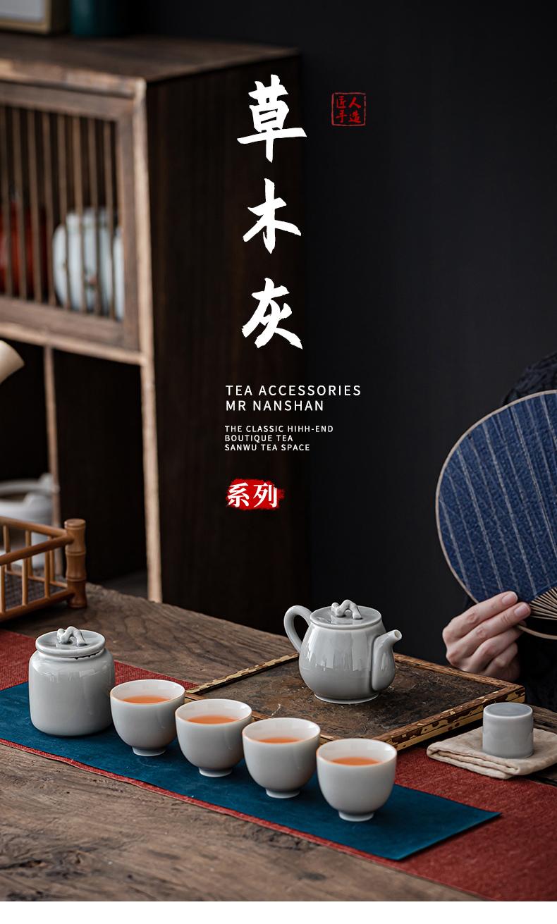 Japanese plant ash hand made girder pot of kung fu tea set ceramic teapot household cup single pot of tureen restoring ancient ways