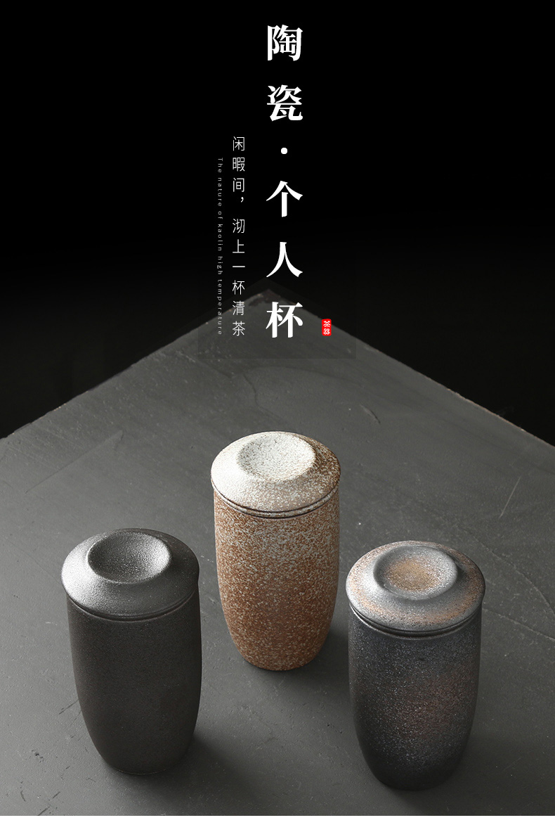 Japanese coarse pottery with cover filter ceramic tea cup cup tea bladder office keller cup tea cup