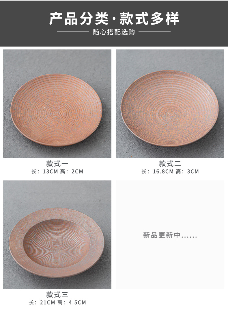 Japanese home sitting room coarse pottery bowl fruit bowl tea table home furnishing articles retro candy plate ceramic dessert plate