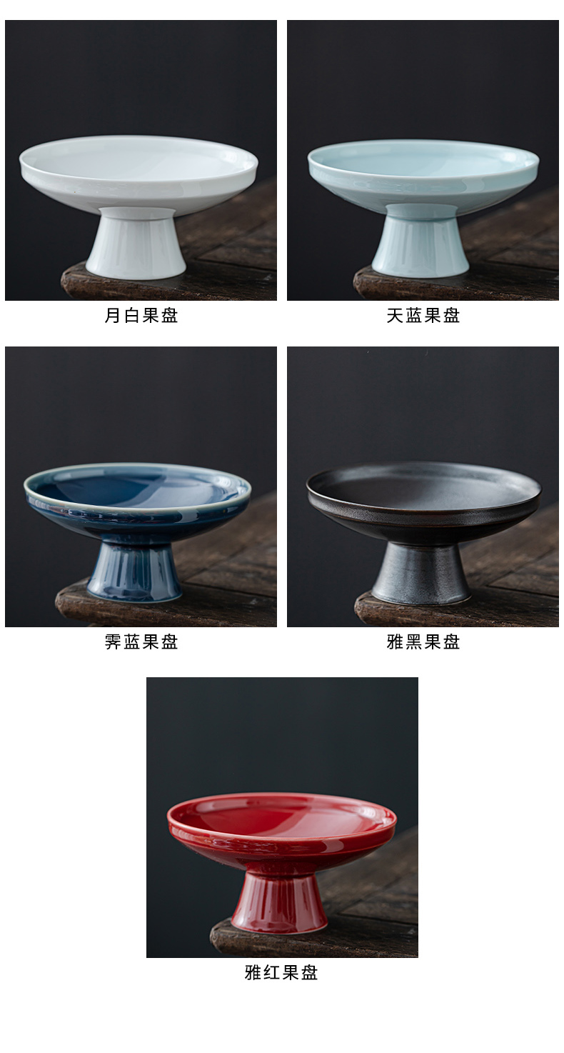 Chinese style restoring ancient ways of fruit Japanese - style confectionery snack tray ceramic tea set high tea table